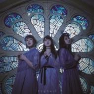 ごまかし / うつろい 【初回生産限定盤】(+DVD)