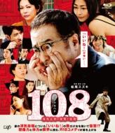 108-Kaiba Gorou No Fukushuu To Bouken-