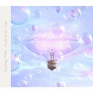 Muah Muah / I am 【初回限定盤2】(+DVD)
