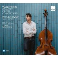 コントラバス協奏曲第1番、第2番、他 ウィース・ド・ブフ、ジョシュア・ワイラースタイン&ブリュッセル・フィル、ヨシフ・イヴァノフ