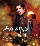 Takarazuka Musical Roman [el Japon -Espana No Samurai-] Show To Cool [aquavitae!!] -Seimei No Mizu-