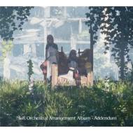 NieR Orchestral Arrangement Album – Addendum