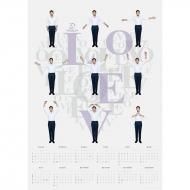 2020年度版 ポスターカレンダー
