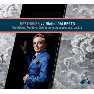 ピアノ・ソナタ第8番『悲愴』、第12番『葬送』、第14番『月光』、第23番『熱情』、第32番 ミシェル・ダルベルト(2CD)