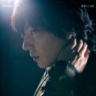 素晴らしき嘘 【初回限定盤】(+DVD)