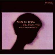 Waltz Foe Debby (+CD)(180グラム重量盤レコード/GROOVE REPLICA)