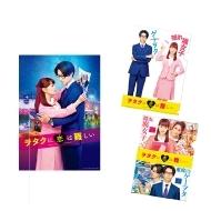 クリアファイル&クリアポスター / ヲタクに恋は難しい