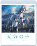 天気の子 Blu-rayスタンダード・エディション