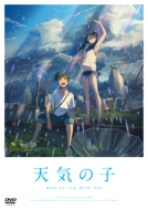 [weathering With You] Standard Edition