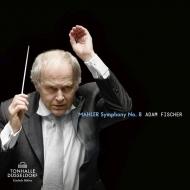 交響曲第8番『千人の交響曲』 アダム・フィッシャー&デュッセルドルフ交響楽団、デュッセルドルフ市楽友協会合唱団、他(日本語解説付)