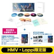 天気の子 Blu-ray コレクターズ エディション【lh限定キャラファイン & クリアファイル付】