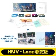 【HMV・Loppi限定】天気の子 Blu-rayコレクターズ・エディション 4K Ultra HD Blu-ray同梱5枚組+オリジナルA4クリアファイル(2枚セット)