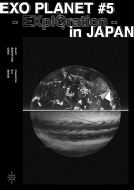 EXO PLANET #5 -EXplOration-in JAPAN