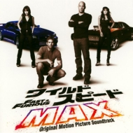 Fast And Furious(Explicit Version)