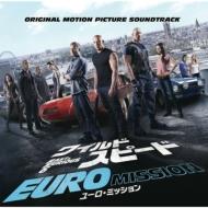 Fast & Furious 6(Explicit Version)