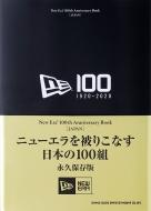 New Era(R)100th Anniversary Book[JAPAN]