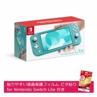 Nintendo Switch Lite ターコイズ+ピタ貼り(液晶フィルム)付き