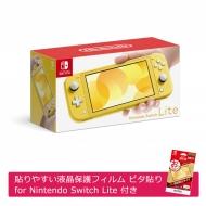 Nintendo Switch Lite イエロー+ピタ貼り(液晶フィルム)付き