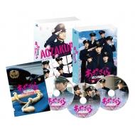 ドラマ「あおざくら 防衛大学校物語」 Blu-rayBOX