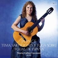 スペインのフォリアによる変奏曲とフーガ マリア・エステル・グスマン