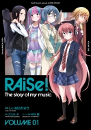 RAiSe! The story of my music 1