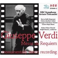 レクィエム アルトゥーロ・トスカニーニ&NBC交響楽団、ディ・ステーファノ、シエピ、他(1951 ステレオ音声)