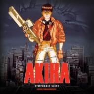 Akira -Symphonic Suite (交響組曲AKIRA)(2枚組/180グラム重量盤レコード)