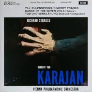ティル・オイレンシュピーゲル、死と変容他、カラヤン&ウィーン・フィルハーモニー管弦楽団 (180グラム重量盤レコード)