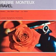 ボレロ、マ・メール・ロワ、ラ・ヴァルス ロンドン モントゥー&ロンドン交響楽団 (180グラム重量盤レコード)