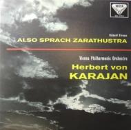 ツァラトゥストラはこう語った カラヤン&ウィーン・フィルハーモニー管弦楽団 (180グラム重量盤レコード)