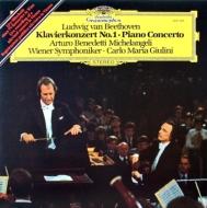 ピアノ協奏曲第1番 ミケランジェリ(ピアノ)、ジュリーニ&ウィーン交響楽団 (180グラム重量盤レコード)