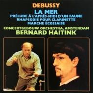 海、牧神の午後への前奏曲、他 ベルナルト・ハイティンク&ロイヤル・コンセルトヘボウ管弦楽団 (180グラム重量盤レコード)