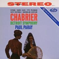 オーケストラ作品集 ポール・パレー&デトロイト交響楽団 (180グラム重量盤レコード)