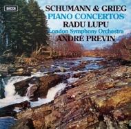 ピアノ協奏曲 ラドゥ・ルプー(ピアノ) プレヴィン&ロンドン交響楽団 (180グラム重量盤レコード)