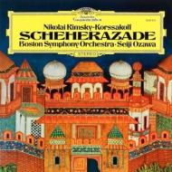 シェヘラザード 小澤征爾&ボストン交響楽団 (180グラム重量盤レコード)