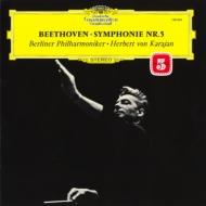交響曲第5番 カラヤン&ベルリン・フィルハーモニー管弦楽団(1964) (180グラム重量盤レコード)