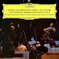 チェロ協奏曲、ロココの主題による変奏曲(チャイコフスキー) ロストロポーヴィチ(チェロ)カラヤン&ベルリン・フィルハーモニー管弦楽団 (180グラム重量盤レコード)