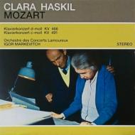 ピアノ協奏曲 第20番、第24番 クララ・ハスキル(ピアノ)マルケヴィチ&ラムルー管弦楽団 (180グラム重量盤レコード)