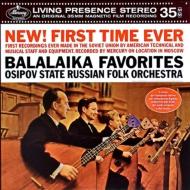 バラライカの饗宴:オシポフ国立ロシア民族オーケストラ (180グラム重量盤レコード)