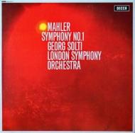 交響曲第1番『巨人』 ショルティ&ロンドン交響楽団 (180グラム重量盤レコード)