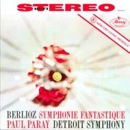幻想交響曲 ポール・パレー&デトロイト交響楽団 (180グラム重量盤レコード)