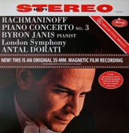 ピアノ協奏曲第3番:バイロン・ジャニス(ピアノ)、アンタル・ドラティ指揮&ロンドン交響楽団 (180グラム重量盤レコード)