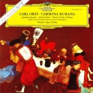 カルミナ・ブラーナ ヨッフム&ベルリン・ドイツ・オペラ管弦楽団 ヤノヴィッツ、フィッシャー=ディースカウ、他 (180グラム重量盤レコード)