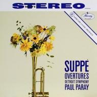 オーベール序曲集 ポール・パレ—&デトロイト交響楽団 (180グラム重量盤レコード)