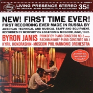 ピアノ協奏曲 第3番:バイロン・ジャニス(ピアノ)、キリル・コンドラシン指揮&モスクワ・フィルハーモニー管弦楽団 (180グラム重量盤レコード)