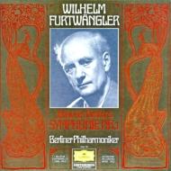 交響曲第1番(1952)フルトヴェングラー&ベルリン・フィルハーモニー管弦楽団 (180グラム重量盤レコード)