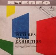 展覧会の絵 バイロン・ジャニス(ピアノ)、ドラティ&ミネアポリス交響楽団 (180グラム重量盤レコード)
