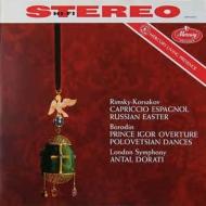 ロシアの管弦楽名曲集 リムスキー=コルサコフ、ボロディン アンタル・ドラティ&ロンドン交響楽団 (180グラム重量盤レコード)