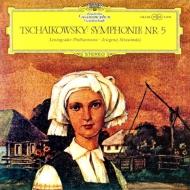 交響曲第5番(1960):エフゲニー・ムラヴィンスキー指揮&レニングラード・フィルハーモニー管弦楽団 (180グラム重量盤レコード)