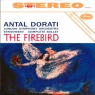 火の鳥:アンタル・ドラティ指揮&ロンドン交響楽団 (アナログレコード)